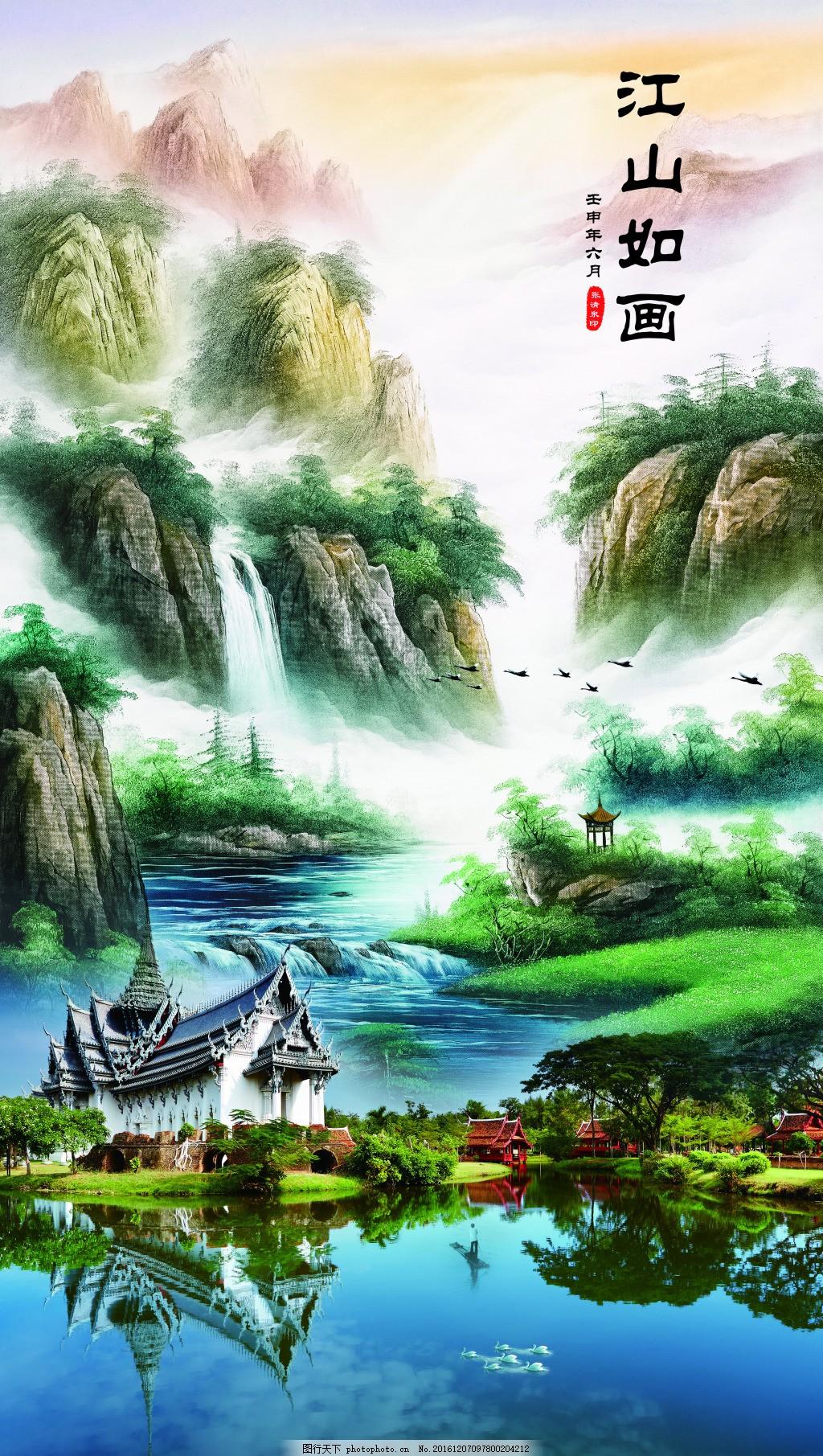 背景图 抽象背景图 室内背景图 玄关 装饰画 装饰 装饰设计 仙境风景
