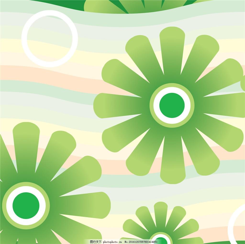 无框画素材下载 无框画模板下载 无框画 抽象画 绿色花朵 彩色条纹