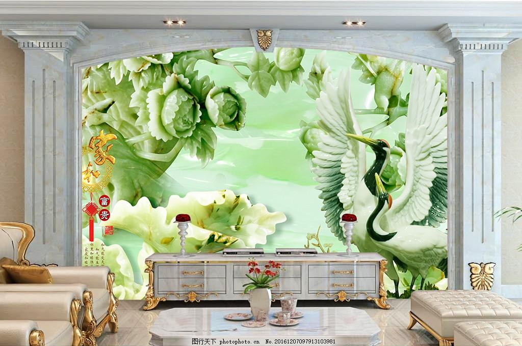 白鹤浮雕背景墙