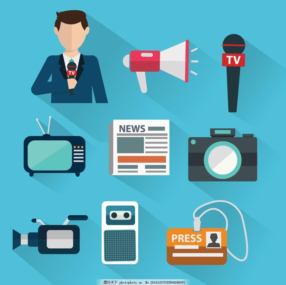 人 喇叭 电视摄影机 相机卡通图片 矢量图 图标集合 设计 广告设计
