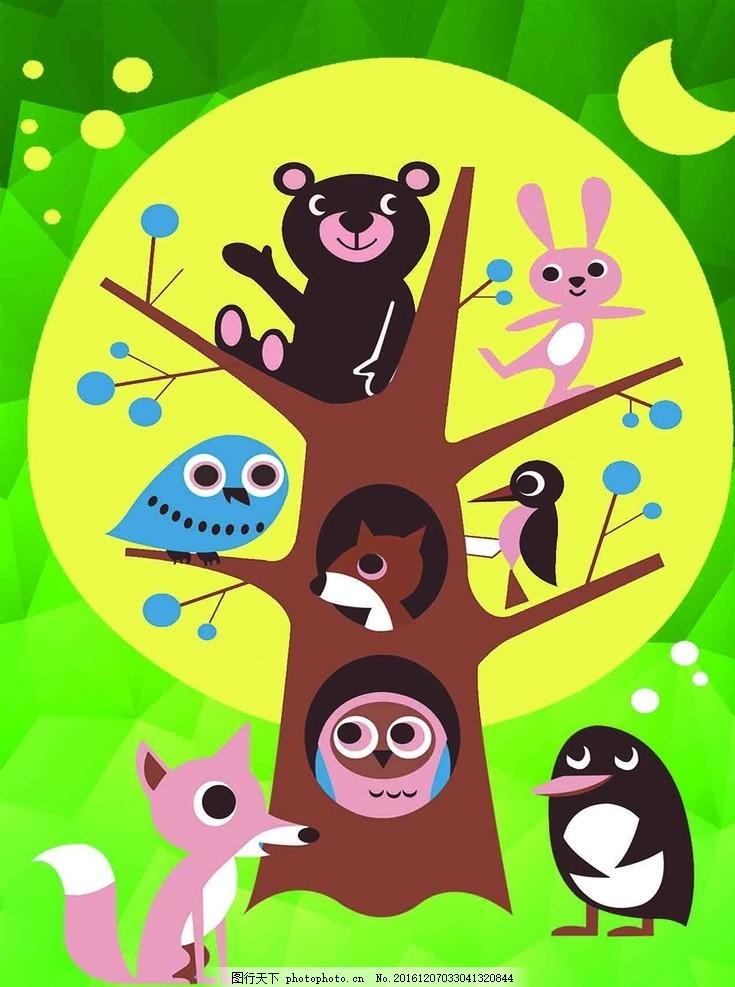 卡通森林 幼儿园 幼儿园长廊 学校文化