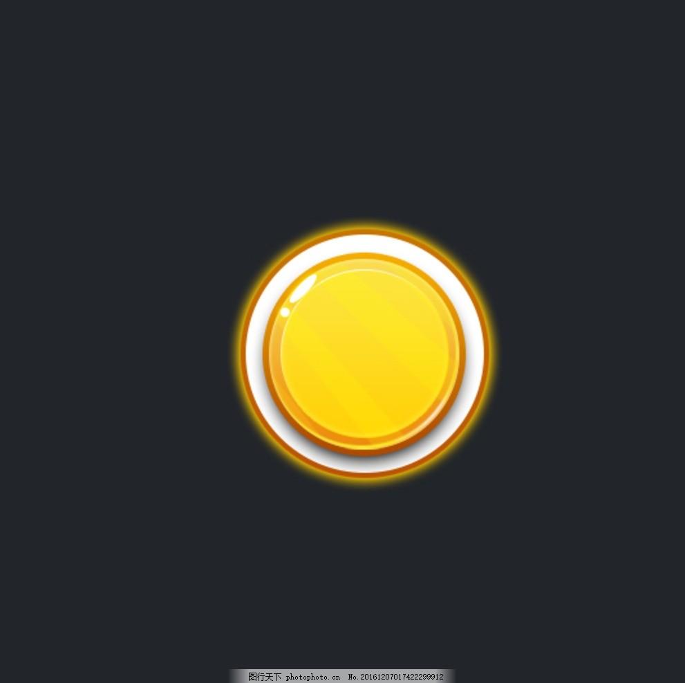 游戏卡通按钮 游戏 卡通 按钮 psd 手游 ui q版 分层 素材 设计 移动