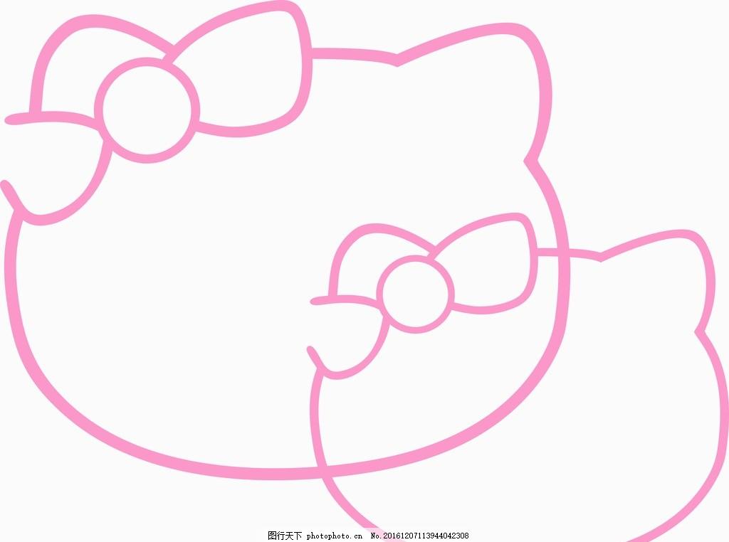 kitty头像 儿童房背景墙 卡通 可爱 粉红 女孩 硅藻泥 标志图标