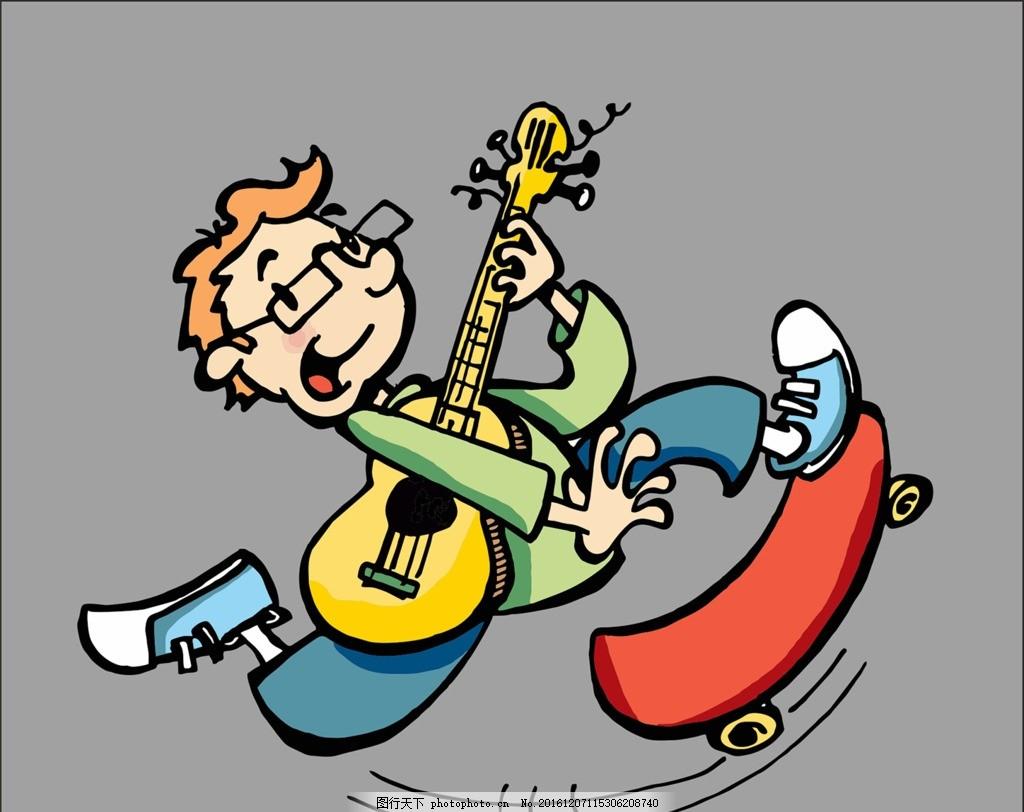 卡通弹吉他