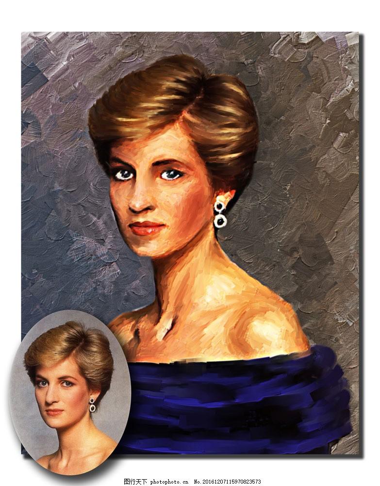 油画 绘画艺术 油画写生 油画人物 美女肖像画 人物油画写生 装饰画