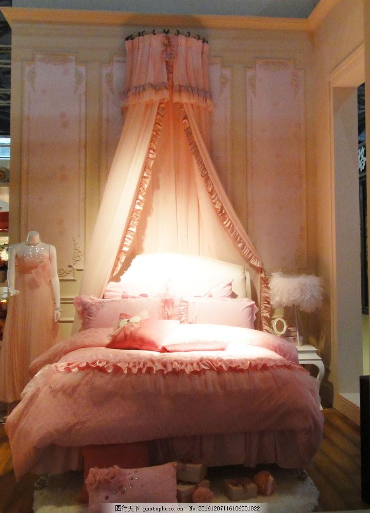 公主房 粉色 田园风格 床 抱枕 礼服 要板 蚊帐 欧式风格 室内设计