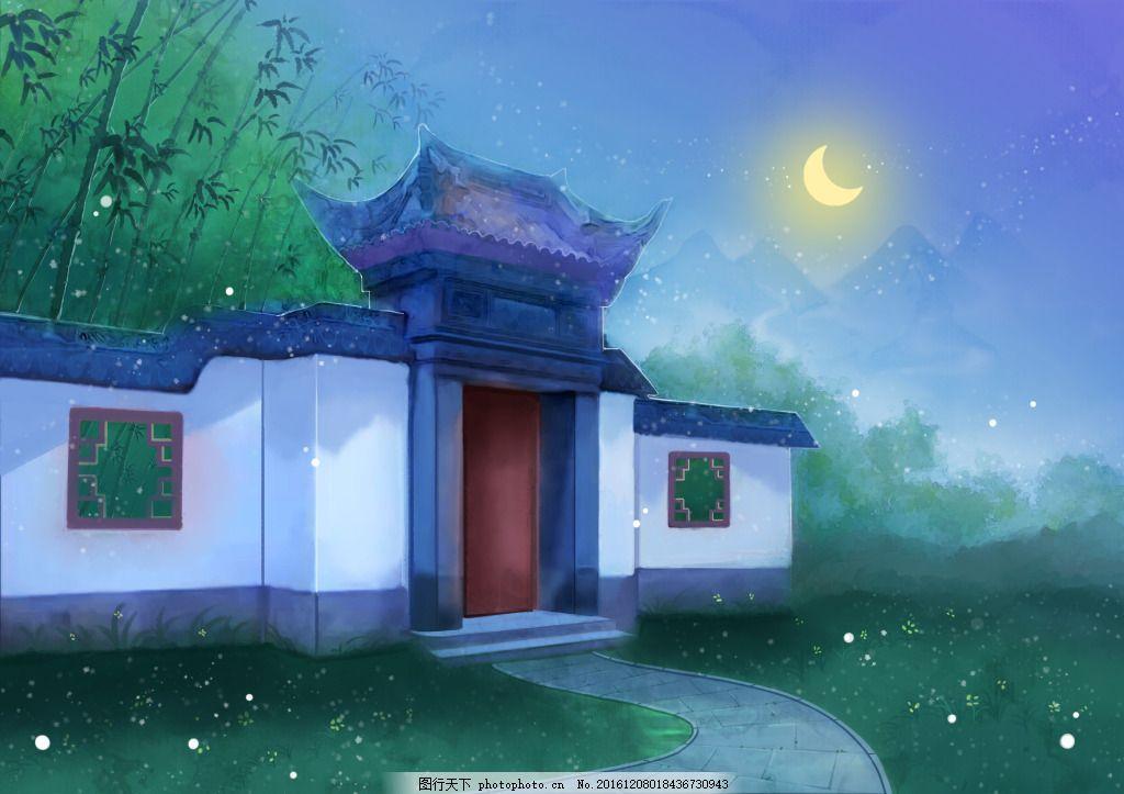 古风场景插画绘制夜晚 手绘