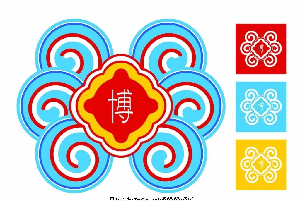 中式花纹 徽章 民族风 花纹 设计 中国风花纹 古典花纹 广告设计 矢量