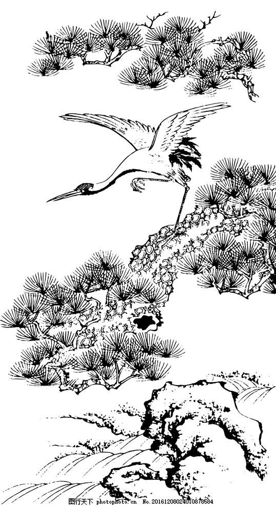 背景墙矢量图 古典 松树 白鹤 青石 中国风 设计 自然景观 自然风光