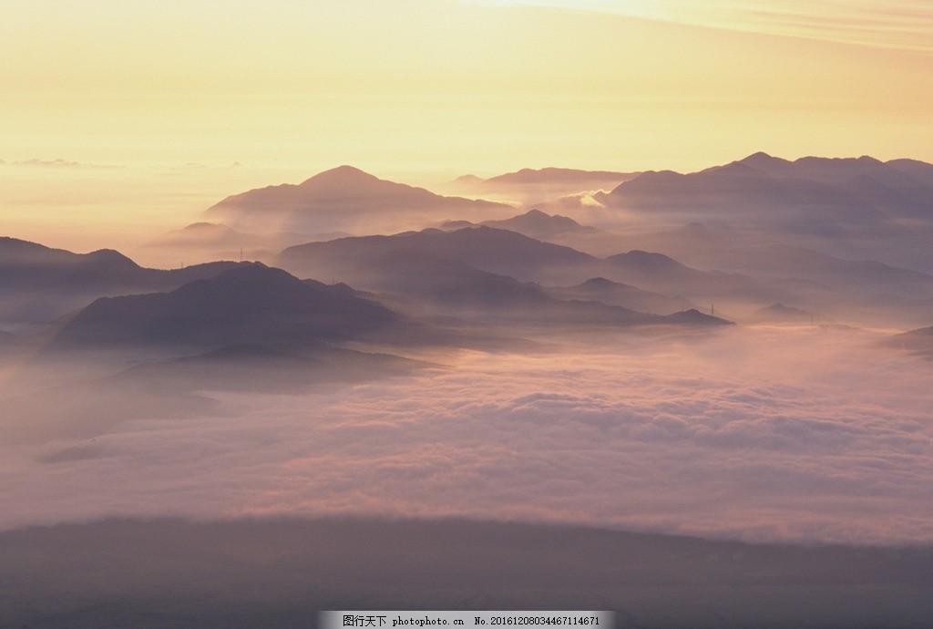 云山雾绕 山峦 山川 山水 风景 人间仙境 景点 白云深处 海南