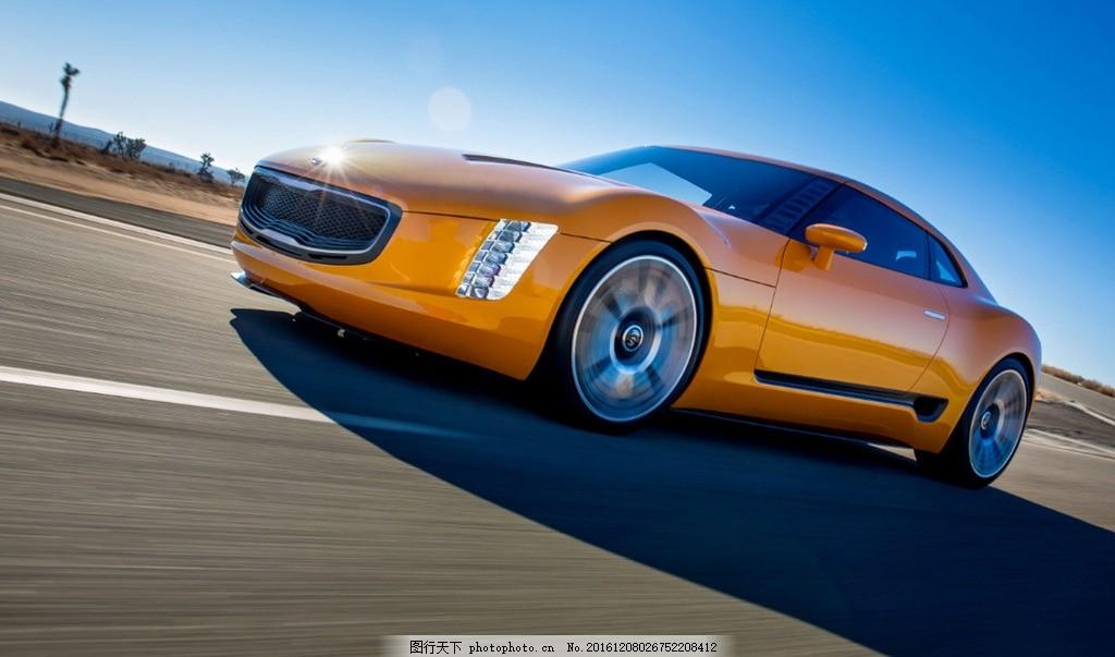 起亚 黄色 汽车 小轿车 摄影