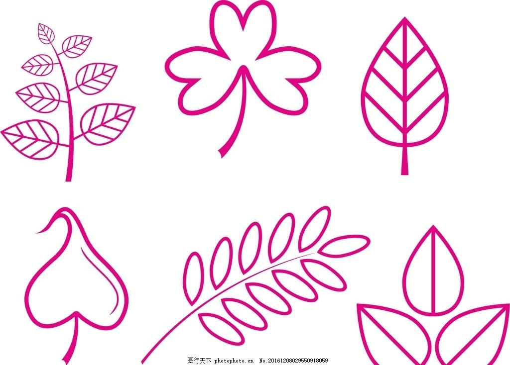 矢量树叶 矢量素材 素材树叶纹理 绿叶 绿色树叶 秋叶 叶子 绿色叶子