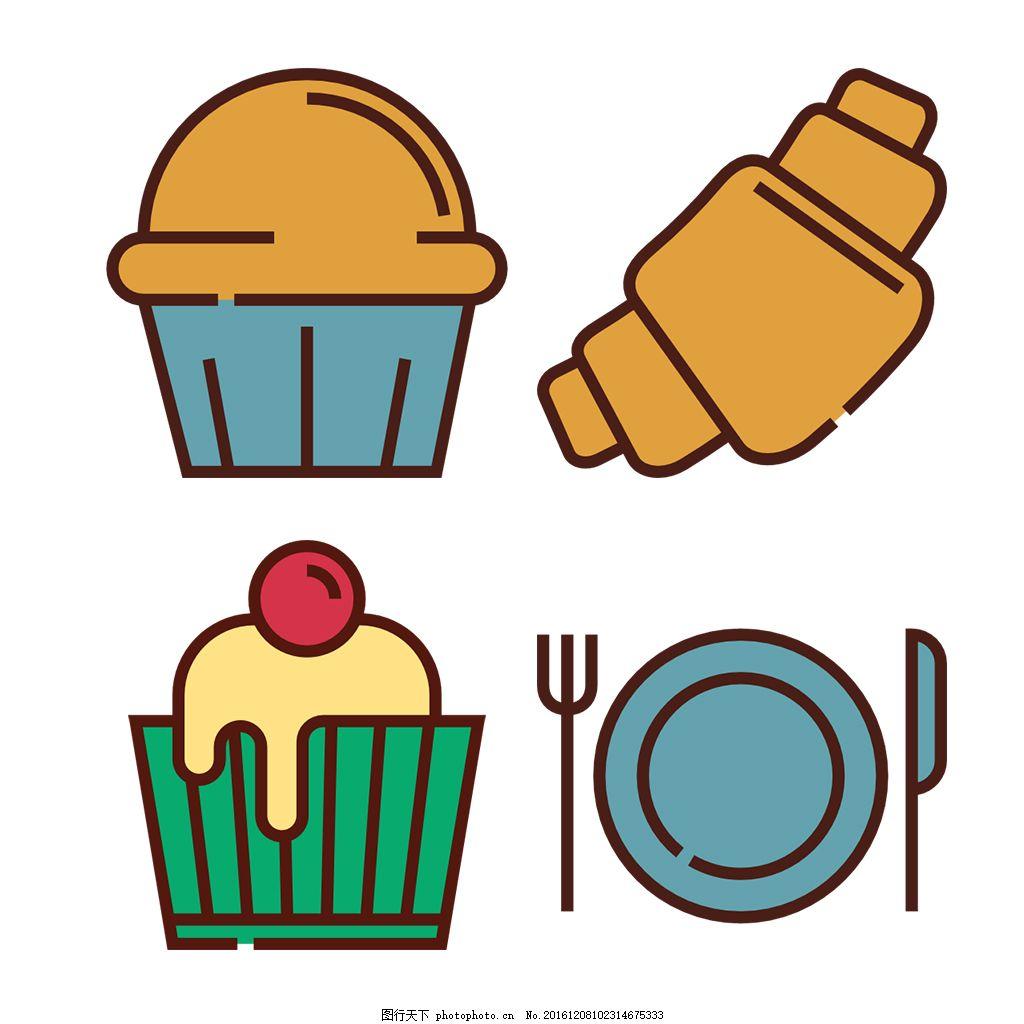 线性 扁平 手绘 单色 多色 简约 精美 可爱 方正 图标 icon 面包 雪糕