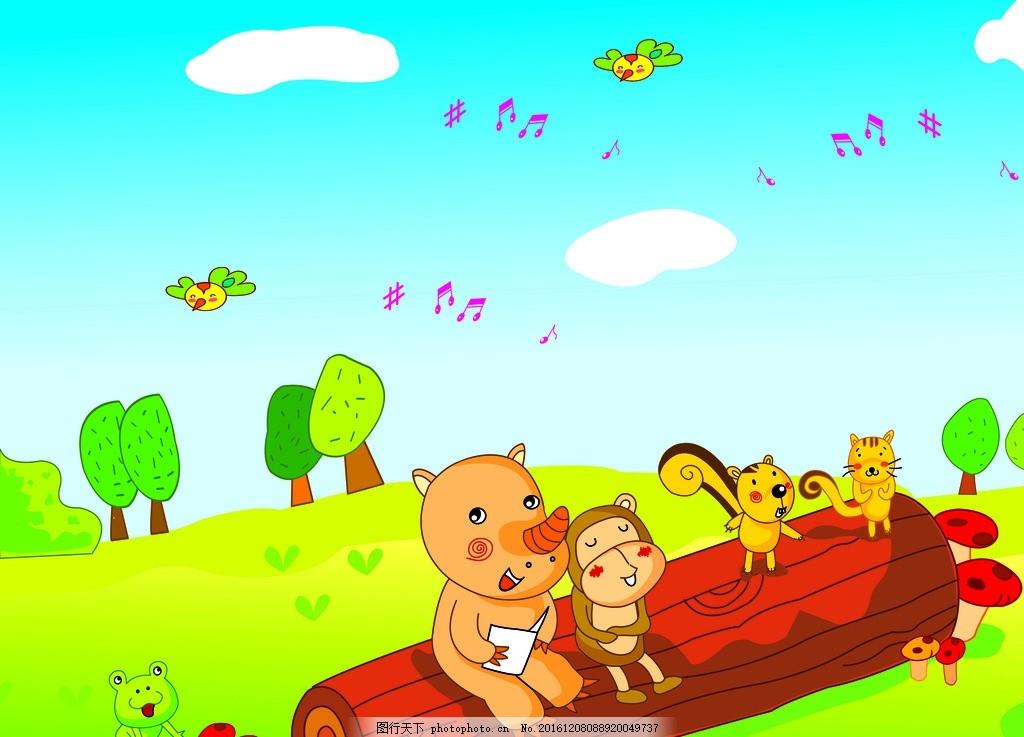卡通画 卡通 矢量 儿童 蓝天 白云 树木 动物 设计 psd分层素材 psd