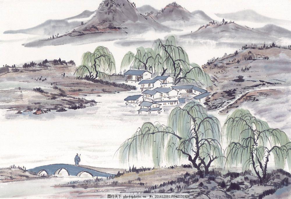 水墨乡村风景图片素材 乡村风景国画 水墨画 名画 山水画 风景写意画