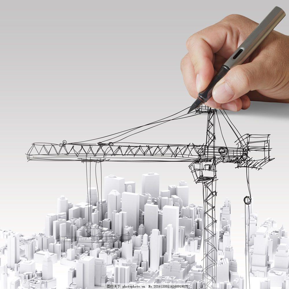 手绘城市吊塔素材图片素材 手 笔 手绘 吊塔 城市 建筑 3d建筑 建筑设