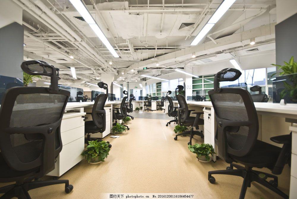 办公室装潢设计图片