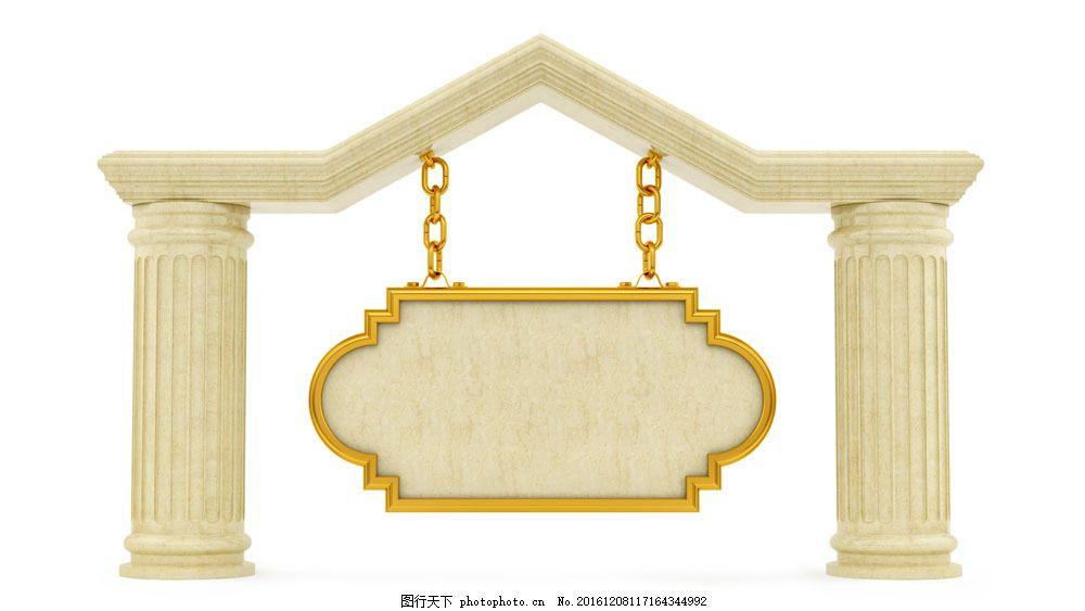 罗马柱与广告牌 罗马柱与广告牌图片素材 吊牌 欧式建筑 其他类别