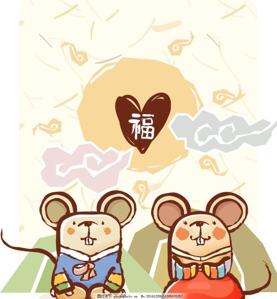 学校 卡通素材 学生 道具 动物 人物动态 儿童乐园 地球 卡通饰品