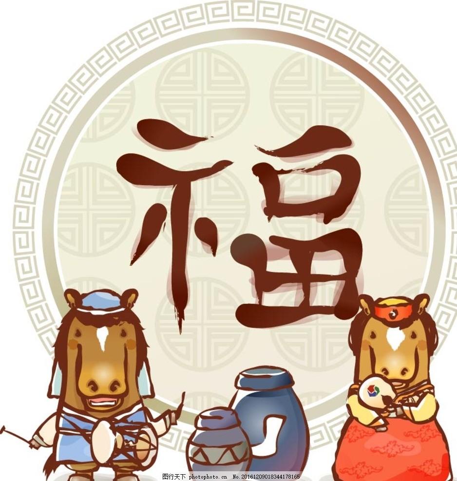 卡通饰品 卡通人物 梦幻风景 浪漫小清新 设计 动漫动画 eps 小学生