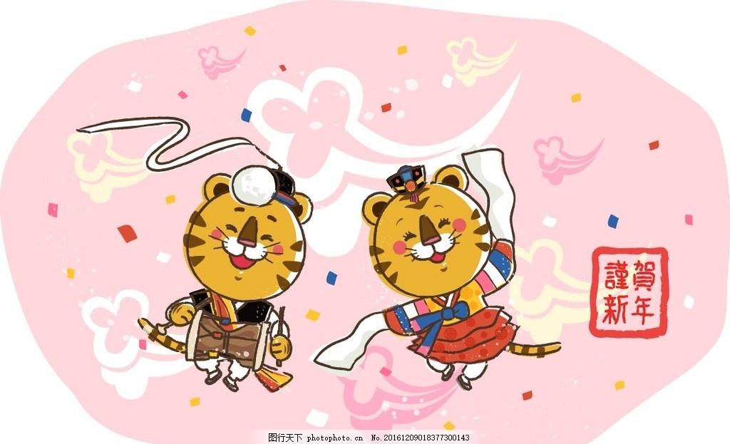 梦幻风景 浪漫小清新 设计 动漫动画 eps 小学生 漫画人物 卡通文字