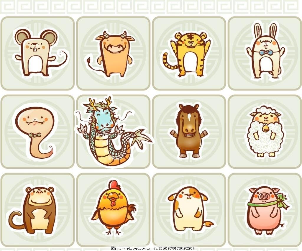循环图案 矢量文件 文字字母 儿童卡通 十二生肖 卡通动物 唯美花纹