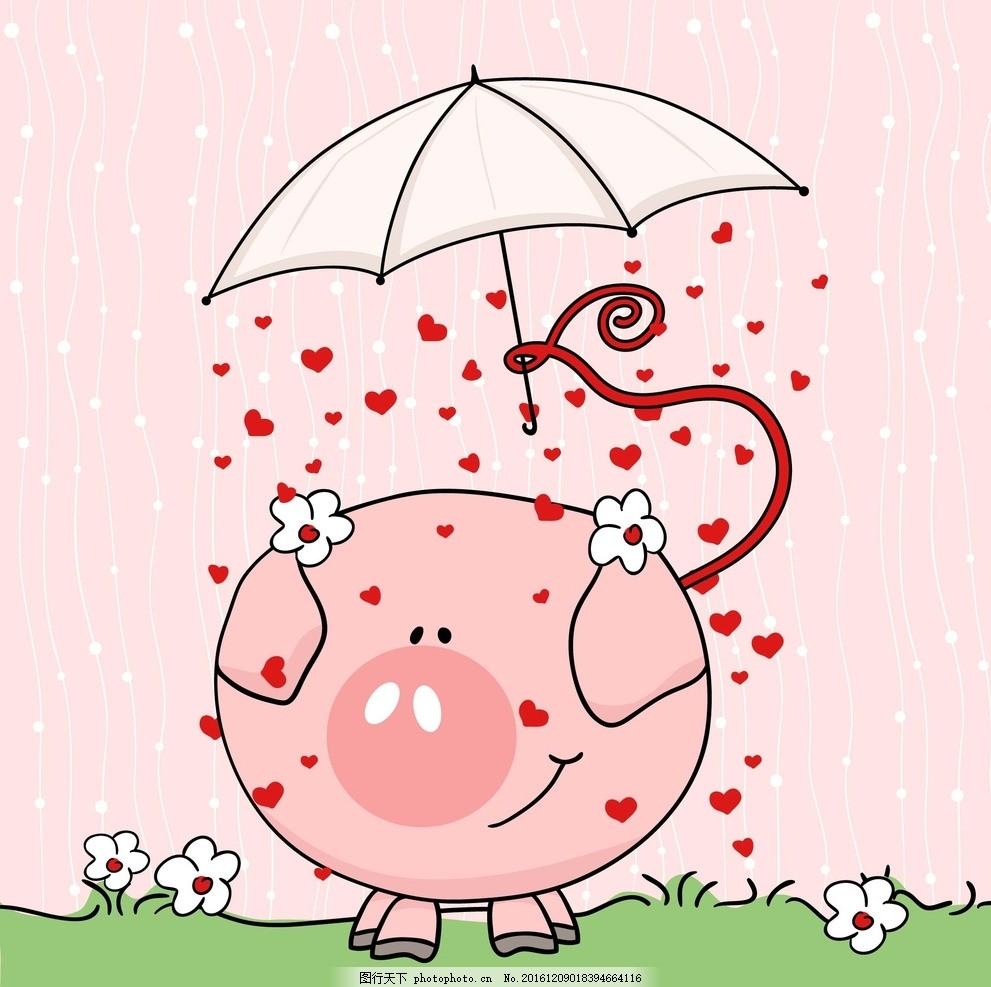 卡通可爱小猪素材