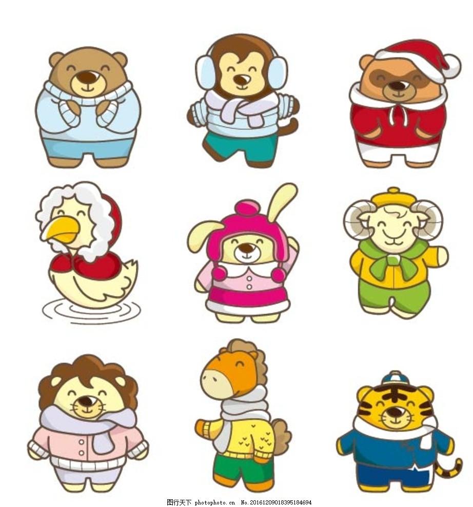卡通动物素材 循环图案 矢量文件 文字字母 儿童卡通 卡通怪物