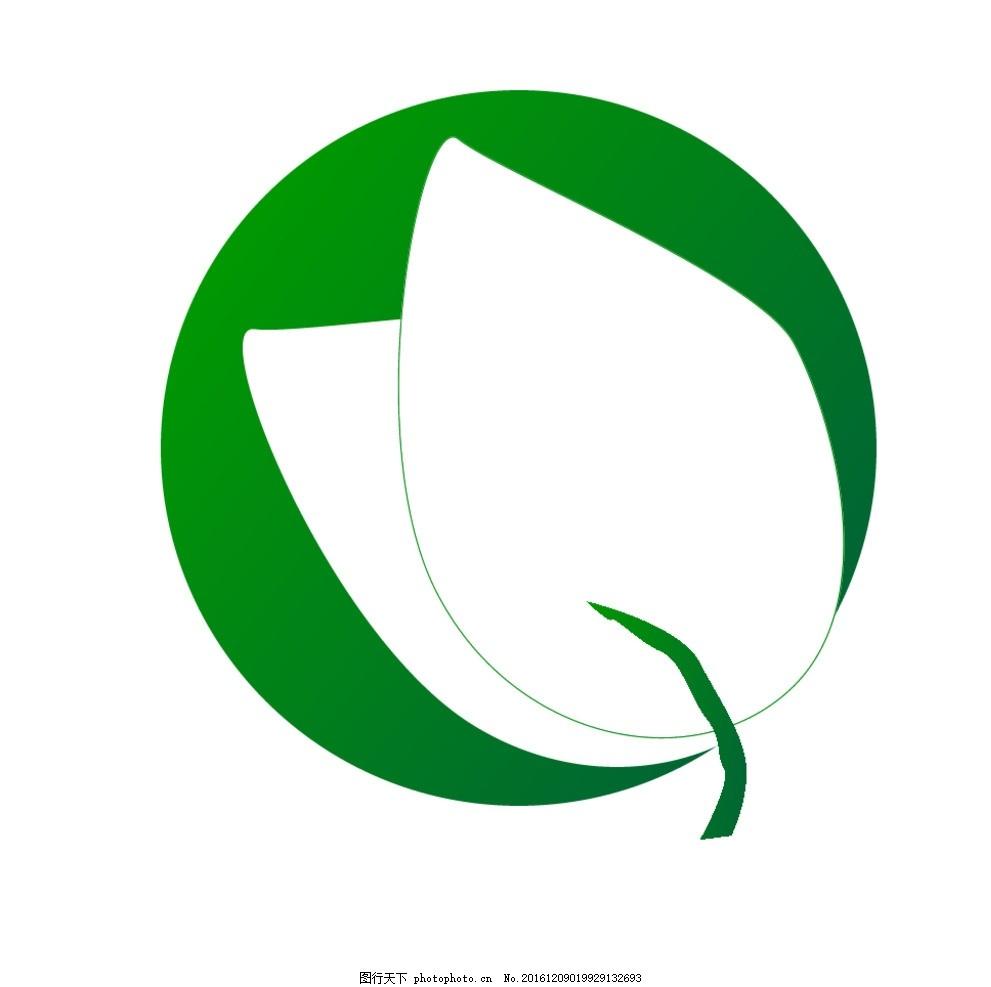 茶叶      商标 绿色食品 环保 设计 标志图标 企业logo标志 28dpi
