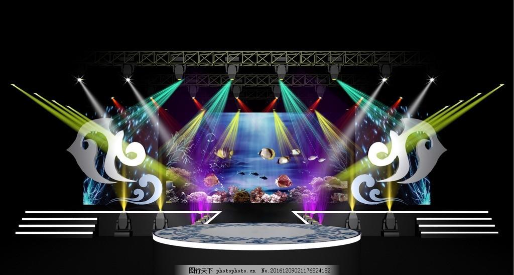 舞台 灯光 展览 效果图