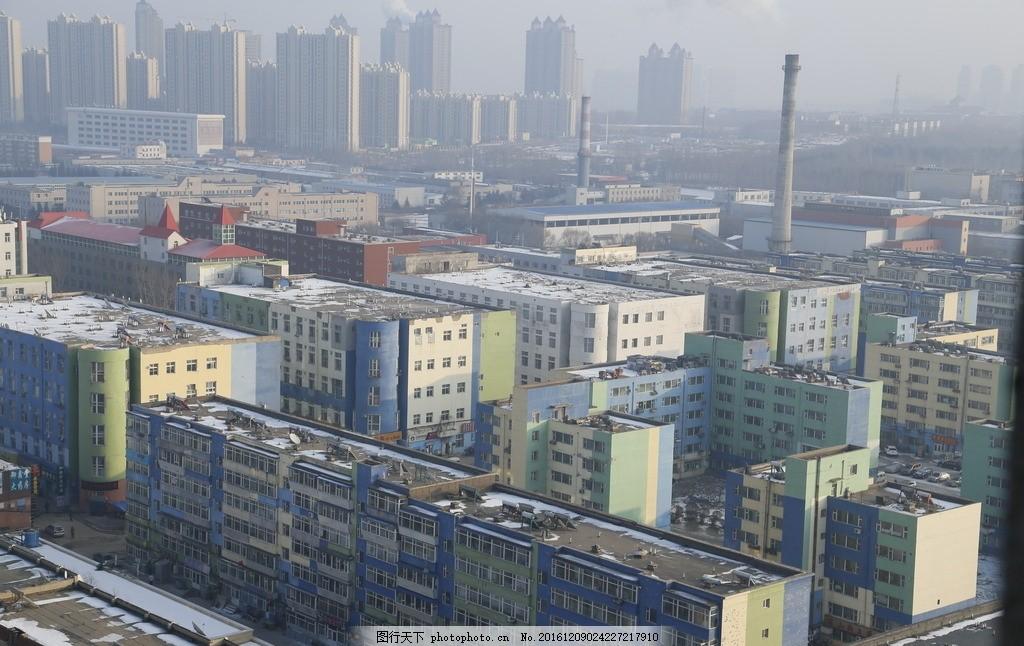 居民区 楼房 阴天 风景 城市 长春 摄影 自然景观 建筑景观 72dpi jpg