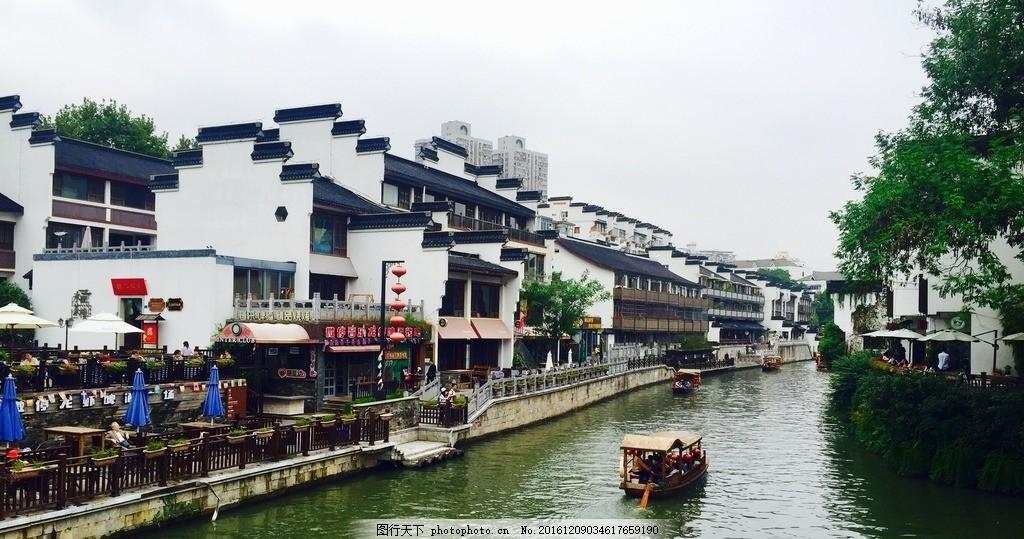 南京古河 南京 古河 風火墻 初秋 清冷 攝影 自然景觀 風景名勝 72dpi
