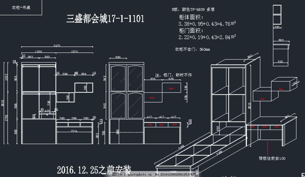 电路 电路图 电子 原理图 1024_594