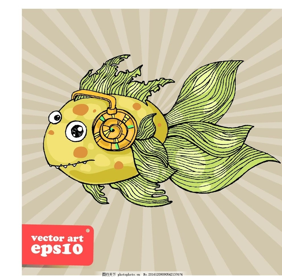 卡通花纹小金鱼素材