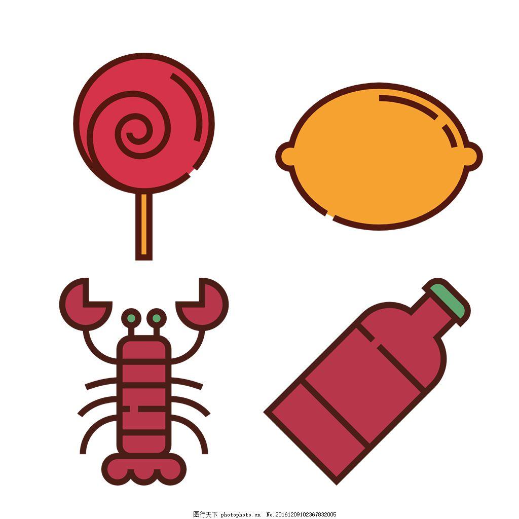 食物创意icon图标 食品 线性 扁平 手绘 单色 多色 简约 精美 可爱
