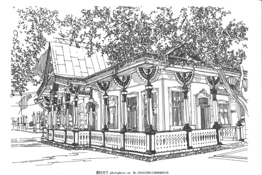 精细钢笔画 速写 黑白钢笔画 手绘 单色画 建筑风景画 白描图 设计