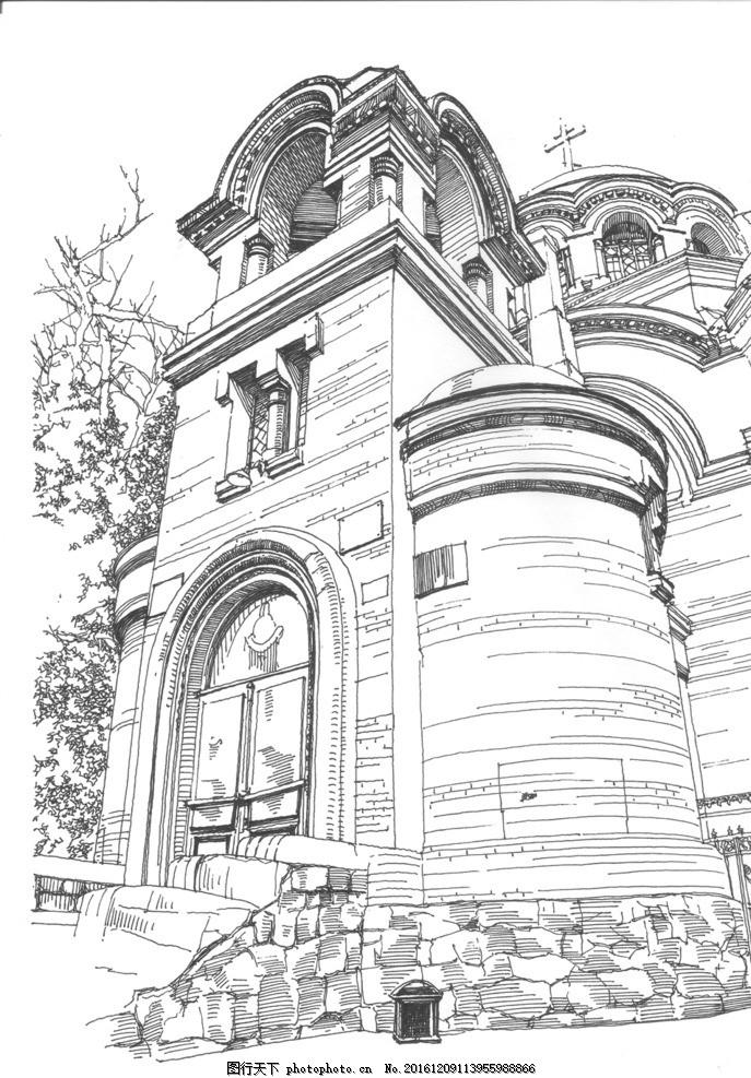 圣母守护教堂 精细钢笔画 速写 黑白钢笔画 手绘 单色画 建筑风景画