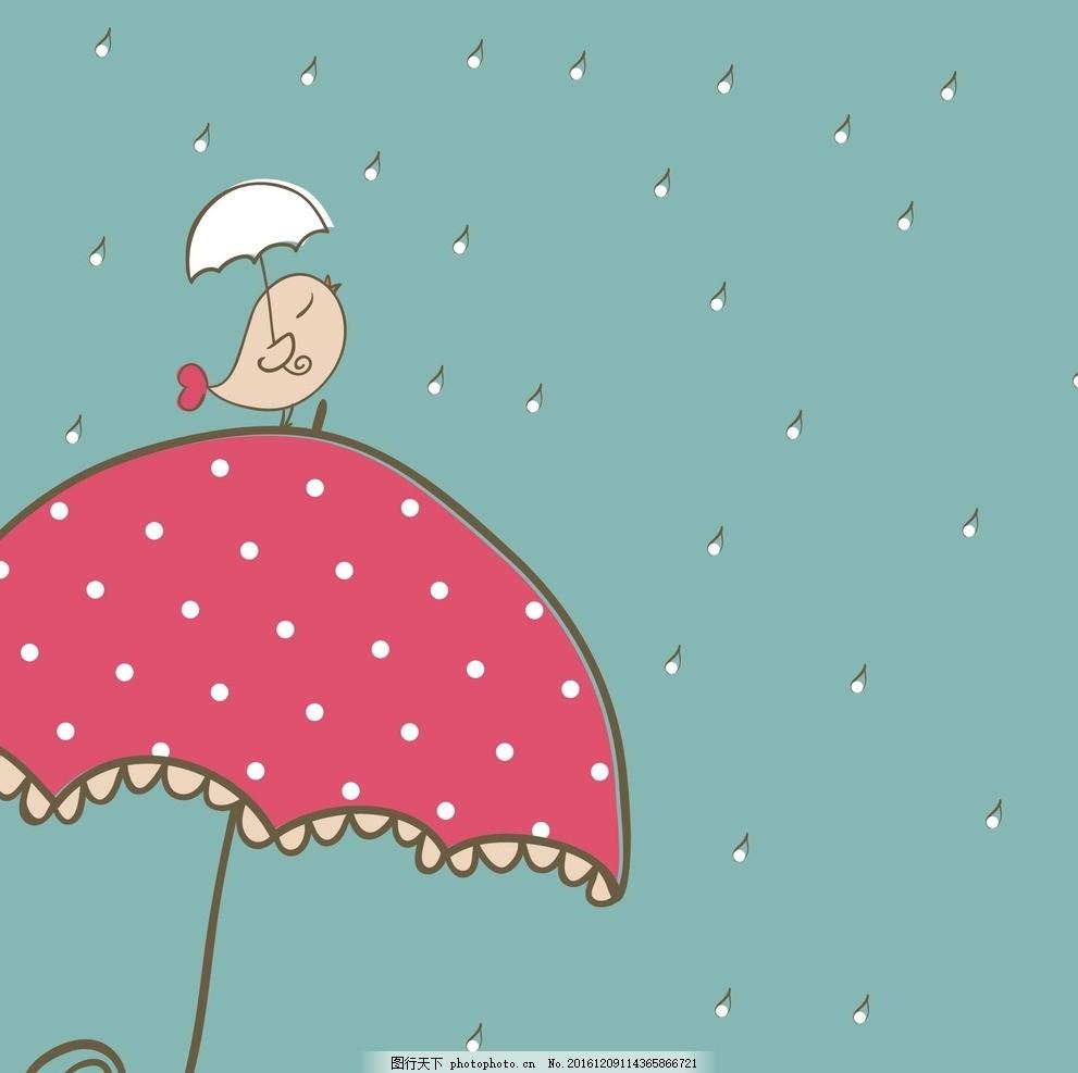 卡通雨伞小鸟素材 循环图案 矢量文件 文字字母 儿童卡通 卡通怪物
