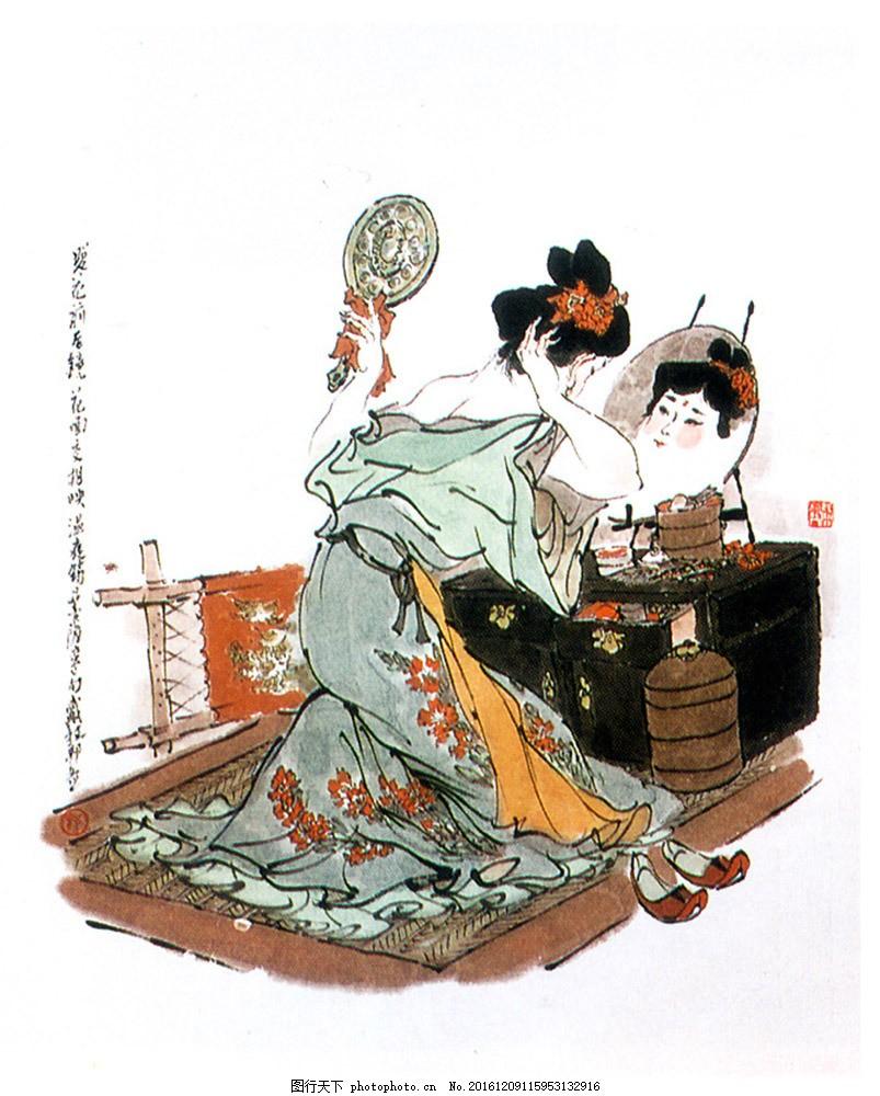 古装美女图片素材 水墨画 中国画 中国艺术 绘画艺术 国画 装饰画