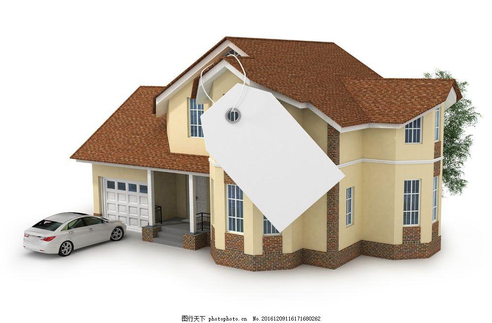 别墅3d效果图与吊牌 别墅设计图纸 建筑设计 建筑效果图 卡通房子