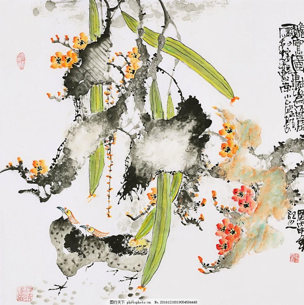 抽象丝瓜 抽象 丝瓜 水墨画 花卉 素材 果实 设计 文化艺术 绘画书法
