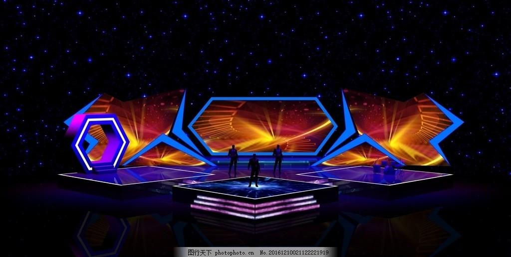 舞台 灯光 3d 展 展览 效果