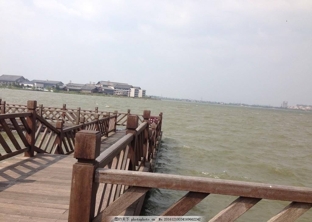 湘家荡 湖 湖边 蓝天 木桥 自然风光 摄影 自然景观 自然风景 72dpi j