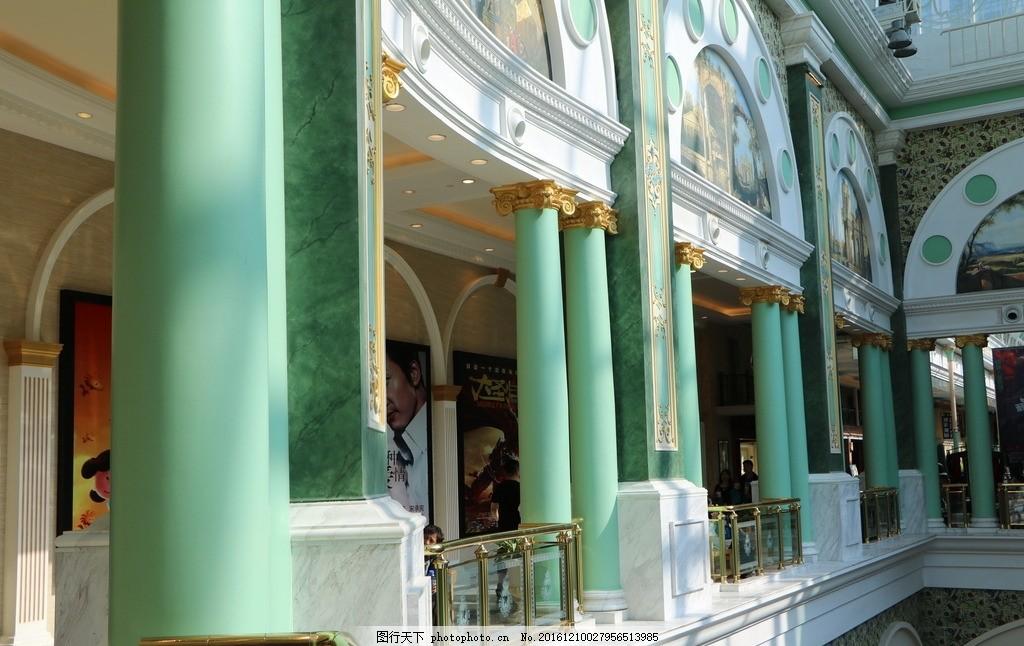 欧式建筑风格 上海环球港 建筑 摄影 绿色建筑 室内效果 室内摄影