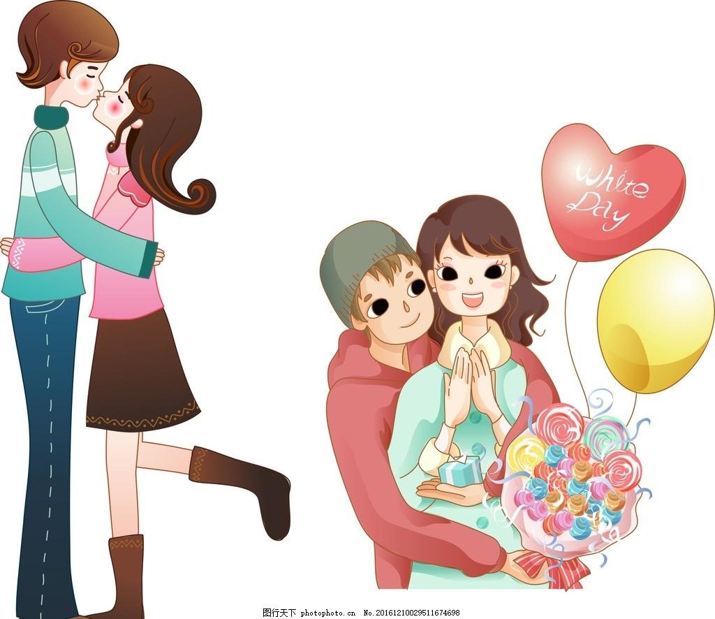 剪影 拥抱 手绘 情侣素材 情人节 卡通男女 结婚 婚礼 卡通 卡通人物
