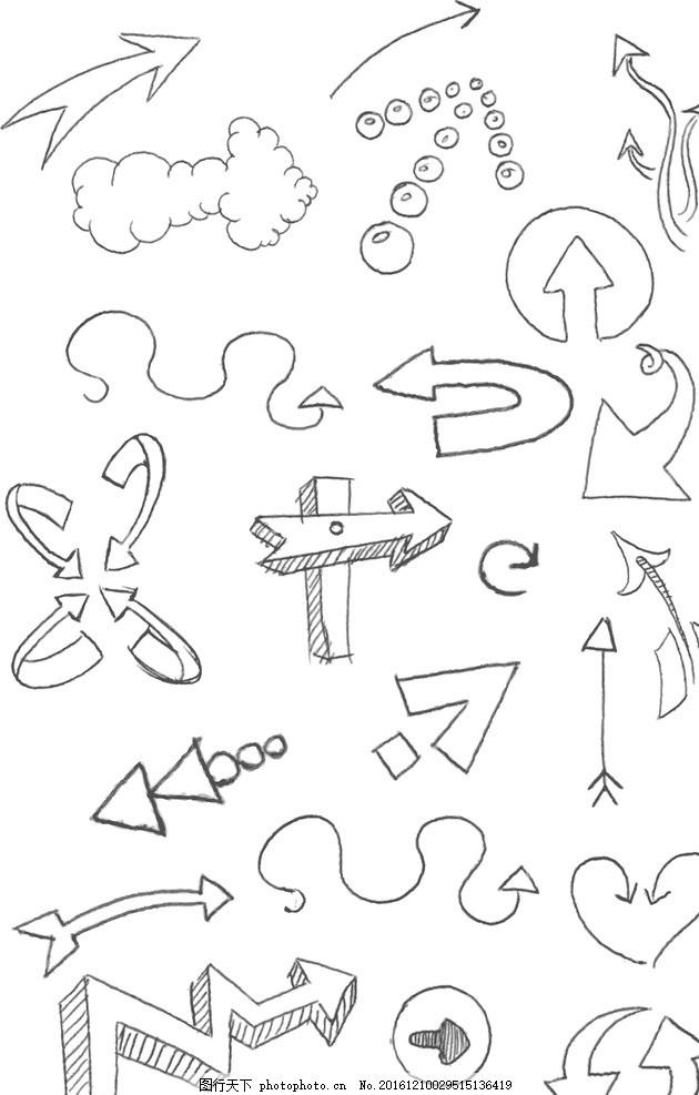 手绘箭头,箭头图标 矢量素材 黑白 箭头大全 箭头标识