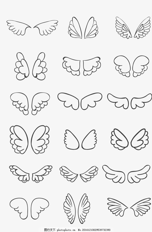 线稿手绘翅膀 线条 简洁 天使翅膀 小天使翅膀 线稿翅膀 翅膀素材