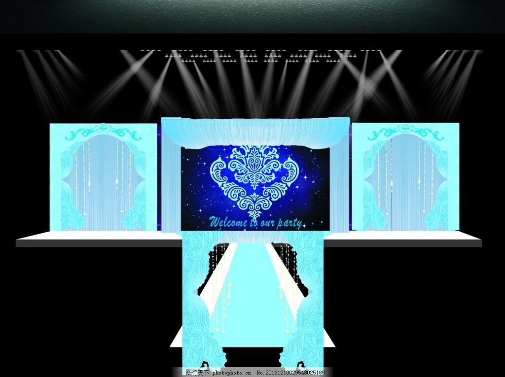 婚礼喷绘 婚礼策划 婚庆 婚庆策划 小清新婚礼 公主婚礼 淡蓝色婚礼