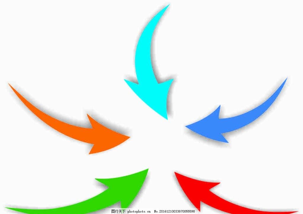 箭头 箭头图标 箭头指示 箭头素材 箭头图 设计 其他 图片素材 cdr