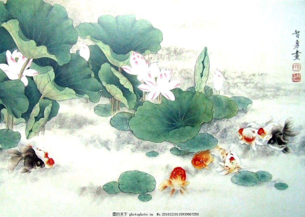 水墨荷花金鱼 水墨荷花金鱼图片素材 水墨画 名画 风景写意画 国画